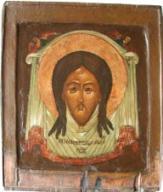 icona-del-volto-santo.jpg