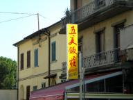 Prato - Via Pistoiese