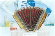 prototipo-fisarmonica-mariano-dallape-1871.jpg