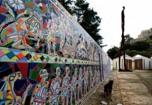 Un mosaico della foresteria di Musaba