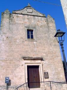 Ex-Chiesa S.Antonio (XVI sec.)