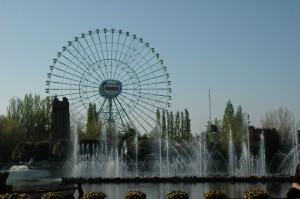 Fontana di Mirabilandia