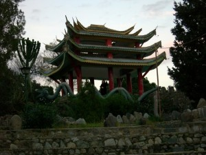 Pagoda nel «Parco della Mondialità» - Gallico Sup. (RC)