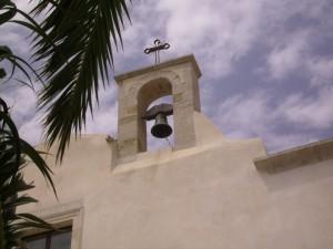 Chiesa Convento Cappuccini - Campana