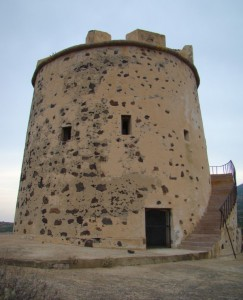 Ingresso Torre Canai