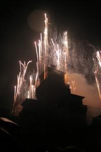 Fine anno 2008
