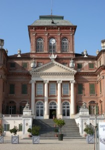 Castello di Racconigi, l'ingresso