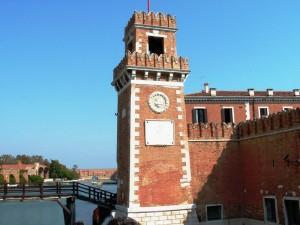 Arsenale la Torre
