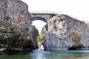Ponte Romano sul Natisone