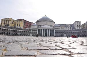 Largo del Palazzo