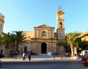 Piazza San Giuseppe Lavoratore