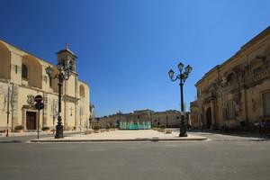 Piazza Cito