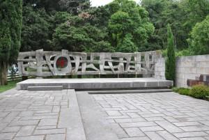 Memoriale della Croce Rossa (non solo morte. Anche speranza)