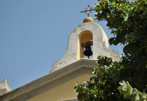 Sulla Cappella del Carmine