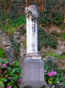 Cippo Garibaldino