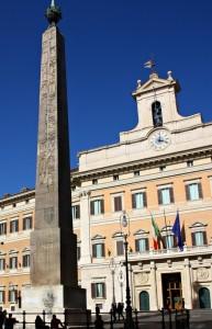 L'obelisco di Psammetico II