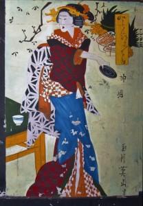 Arte Orientale