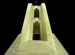 Monumento notturno!